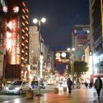 《福岡》Green roomとGlobal cafe 福岡にある英会話カフェの実態を比較