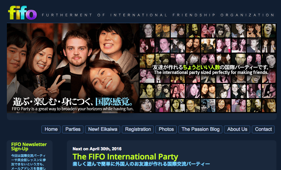 fifo1