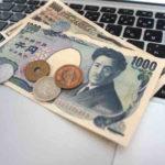 【投資信託運用報告】毎月4万円積み立てて5ヶ月で+3.8万円になった