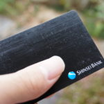俺の LIFE PACKING 04。手数料の全くかからない銀行キャッシングカードを使え。