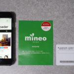auのiPhone6sSIMフリーをマイネオにして、海外でもテザリングでパソコンが使えるようにした結果