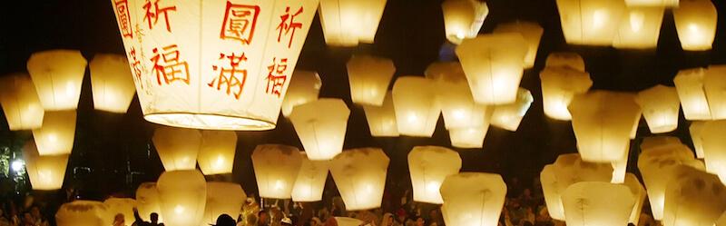 ping-xi-sky-light-1425151