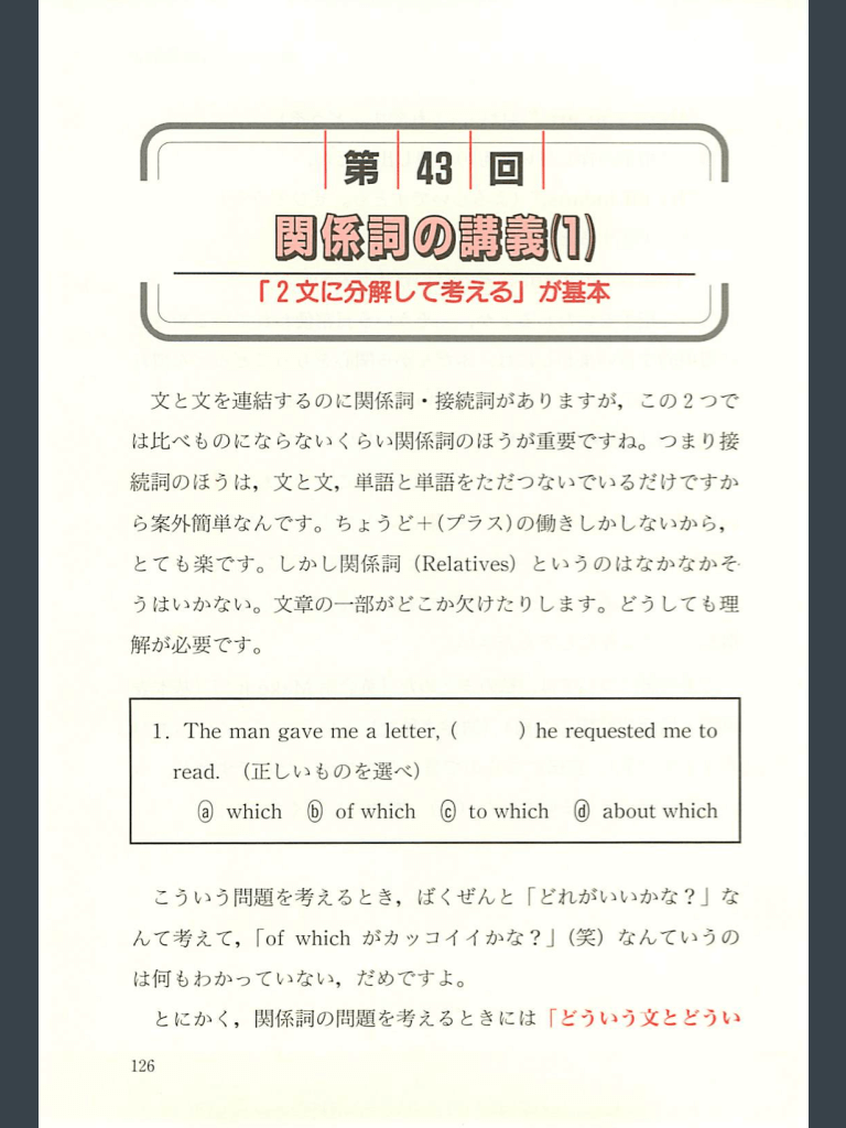 2016-05-08 11.53.38