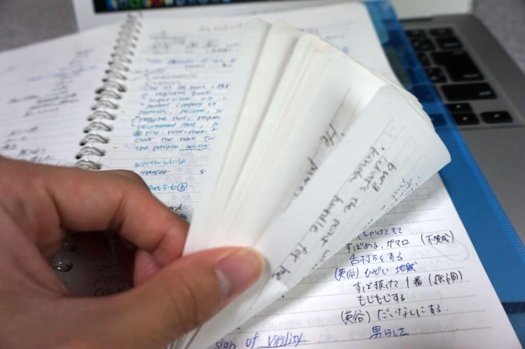 超簡単!誰でもすぐに単語を覚えられる英会話ノート英語学習 ...
