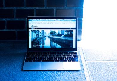 確定報酬20万円を稼ぐ、戦略型ブログメディアをつくる方法