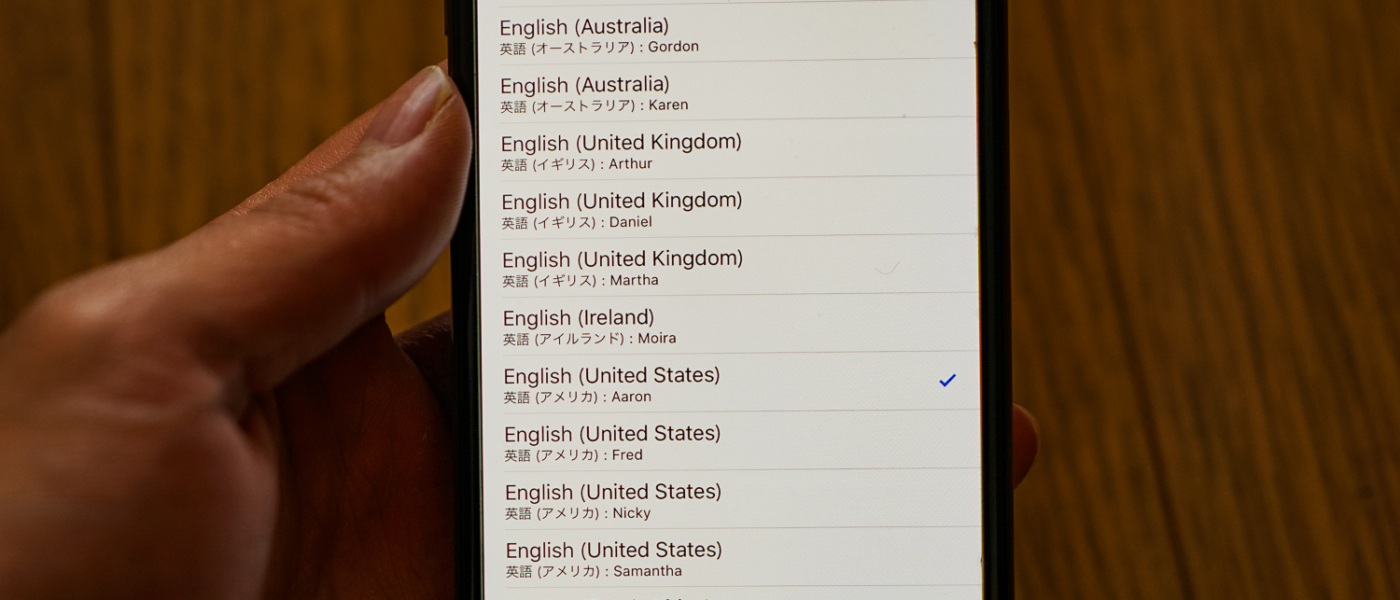 スマホアプリで発音矯正。無料で使えるアプリ5選