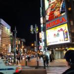 《北海道》札幌で実際に行った国際交流イベントまとめ。外国人バー、英会話カフェ、国際交流スポット紹介