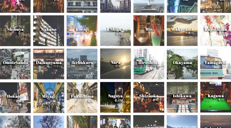 《日本全国》47都道府県の国際交流マップ。実際に行った外国人の友達ができるおすすめの国際交流バー、英会話カフェ、イベント、パーティまとめ