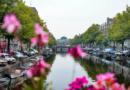 海外移住計画ブログ#18 オランダのアムステルダムで旅ノマド。フリーランスブロガーの仕事とノマドおすすめカフェ