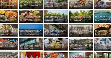 【体験談】日本全国ワーケーション特集完全マップ 47都道府県の補助金お試し田舎地方移住計画ブログ