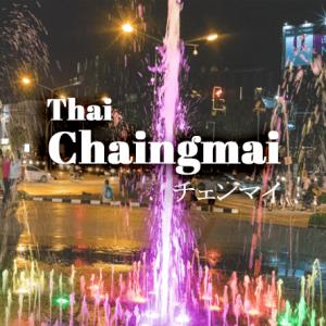 Chaingmai