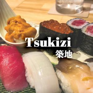 tsukizi